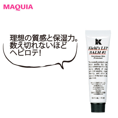 【ALL¥1500以下の本命プチプラ】毎日使いたいシートマスク&パーツケアアイテム_2_6