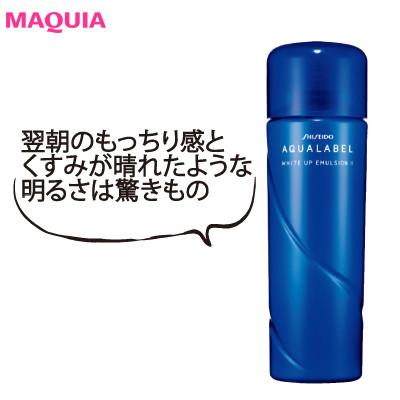 【¥3500以下のコスパコスメ】目利きインフルエンサーが愛用する化粧水&クレンジング_1_6