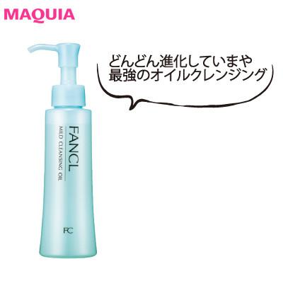 【¥3500以下のコスパコスメ】目利きインフルエンサーが愛用する化粧水&クレンジング_2_3