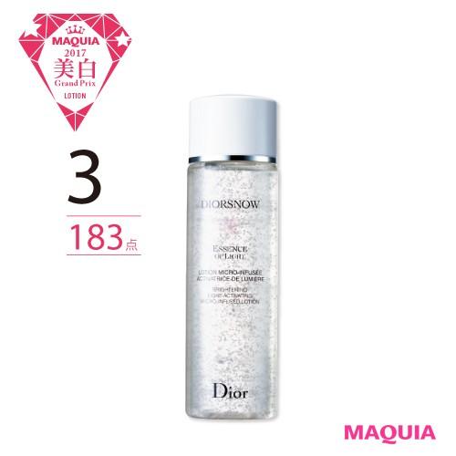 美容賢者51人が選んだ美白洗顔クレンジング&美白化粧水ベスト3を発表!_1_4