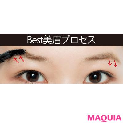 「左右差がある眉は中間点を狙って!」長井かおりさんに学ぶ美眉づくりのコツ_1_3