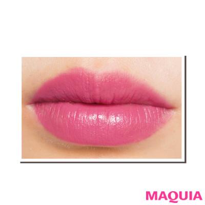 ブルベ肌の愛され色は、青みピンク!  ワンランク上の美しさを叶えるリップ4選_1_2