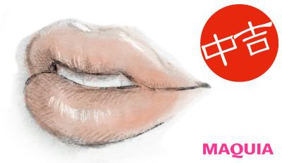 唇から読み解く唇相学! 運気アップに導くリップメイクもレクチャー_1_1