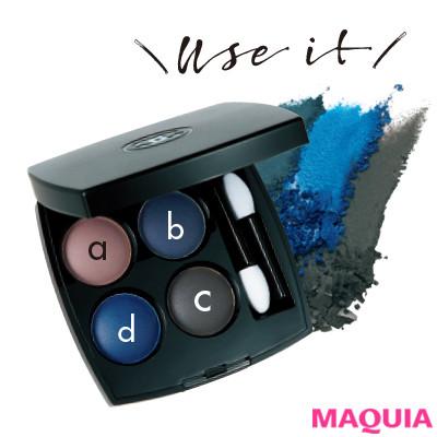 澄藍色で気品とこなれ感を演出! オフィスで浮かないブルー系アイメイク_1_1