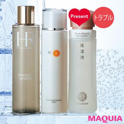 美容家・石井美保さんの透明感のある美しさは3本の化粧水がカギ!_1_2