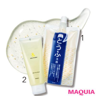 酵素洗顔の勢い、止まることを知らず! 夏の美肌を叶える洗顔料10選_1_2