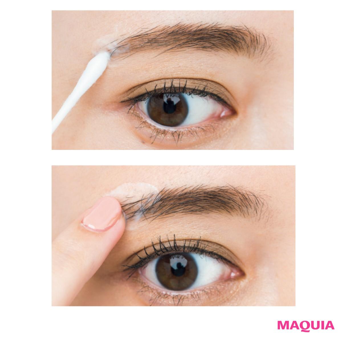 眉色は何に合わせる?眉のスキンケア法は?知っていると役に立つ眉ネタ10選!