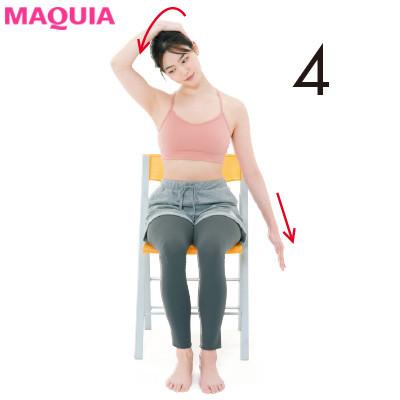 お風呂上がりに! 座って簡単5ステップでできる、首エクササイズ_1_4