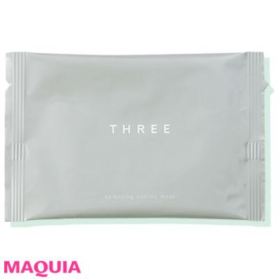 THREE バランシング アウトラインマスク