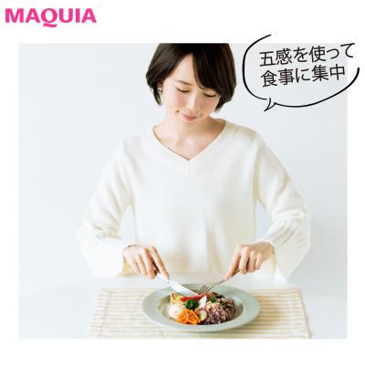 白→茶色の食べ物に切り替え! ダイエットを習慣化する食生活の見直しポイント_1_1