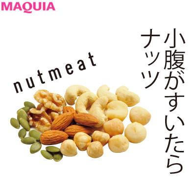 大豆製品は積極的に! 頭の働きもクリアになる牧田善二流・食事術_1_8