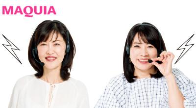 安倍佐和子さんと平 輝乃さん