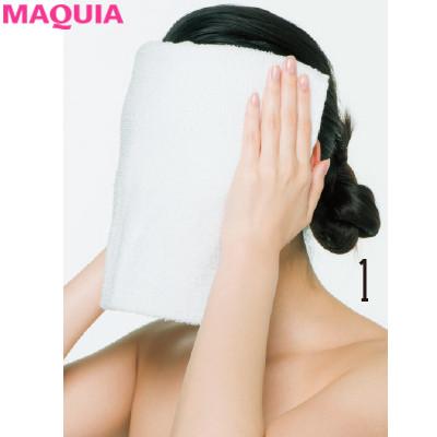 皮脂崩れを阻止! 水分満タンのしなやか肌に導く朝の新スキンケア習慣_1_3