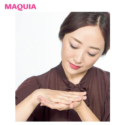 神崎恵さんが手放せない、肌がモチッとつやっとする愛用オイル_1_2