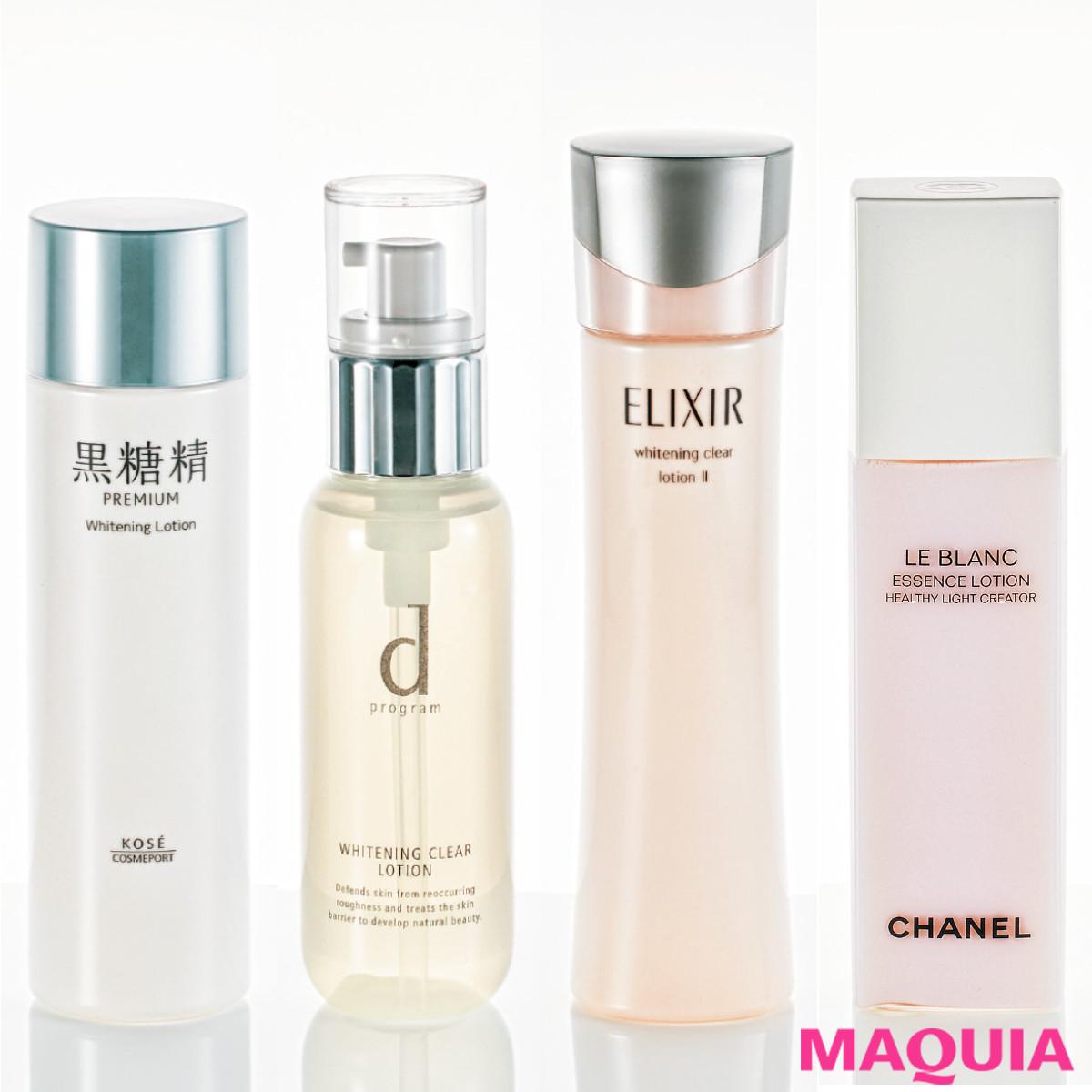 おすすめ美白化粧水