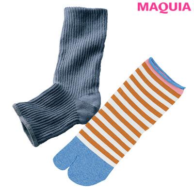 ツラい手足の冷えは簡単体操で解消! 専門家が答える手足の冷えとりQ&A_1_2