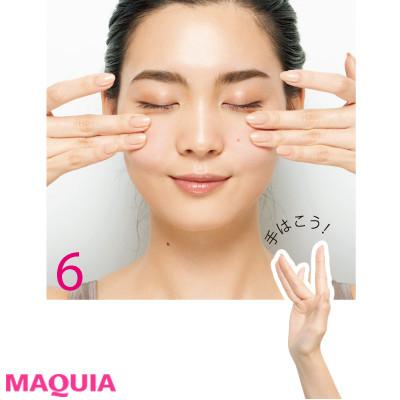 最新研究で明らかに! 美肌にはちょっとの圧とストレスが必要って知ってた?_1_6