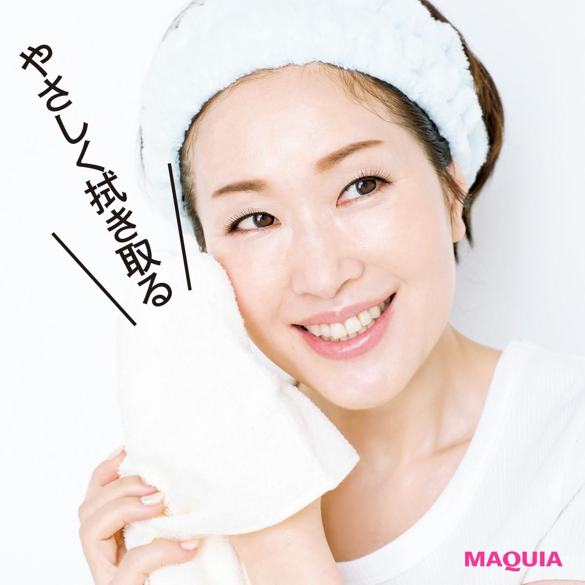 小林ひろ美さんが肌の「黒ずみモヤモヤ」をオフする方法を教えます!