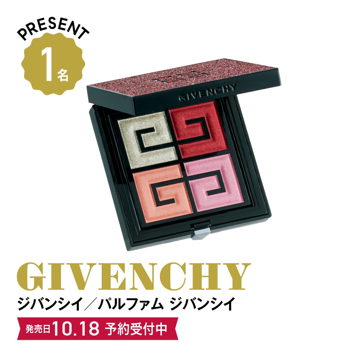 2019クリスマスコフレ&限定品:GIVENCHY/ジバンシイ