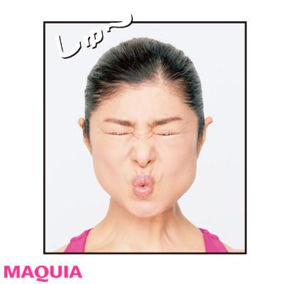 顔の筋肉を鍛えてたるみ・シワ撃退! 間々田佳子さんの小顔ヨガ_1_1