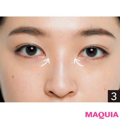 瞳を輝かせると、美肌も若見えも叶う! アイキャッチを増すメイク術を大公開_1_3