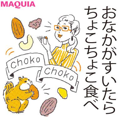 大豆製品は積極的に! 頭の働きもクリアになる牧田善二流・食事術_1_1