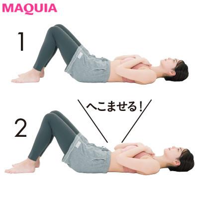 肩こり解消は、まず動かしてほぐすべし! 体幹意識で効果UP_1_1