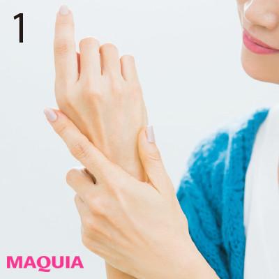 神崎 恵さんの先っぽ美容テクを取材! お風呂上がりは角質美容液&バームで集中保湿_2_1