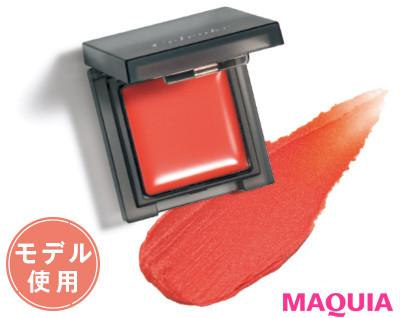 Celvoke  セルヴォーク インフィニトリー カラー 14  ¥3,200+税