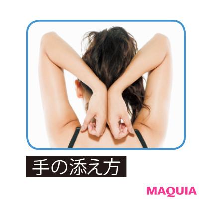 【立ったまま・座ったまま腹筋】まずは基本姿勢で、尾根かの筋肉をできるだけ伸ばしておこう