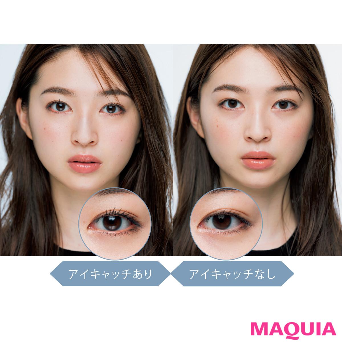 瞳を輝かせると、美肌も若見えも叶う! アイキャッチを増すメイク術を大公開