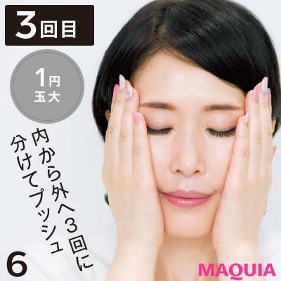 今こそ化粧水のつけ方を見直し! 3回づけが基本、使う前に温める、ひじは動かさないetc._1_6