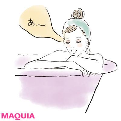 仕事始めの疲れをリセット! 専門家が教えるお風呂で美眠&リカバリー_2_7