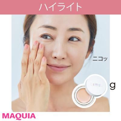 【神崎 恵さんが全プロセスを公開!】幸せ顔でいるためのツヤ肌メイク術_2_11