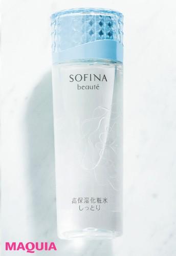 価格以上の価値あり!優秀コスパ化粧水・乳液・クリームBEST3を発表_1_1