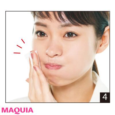"""美容家・岡本静香さんの""""魔冬""""でも乾燥しにくい幸せ美肌テクニック_1_5"""