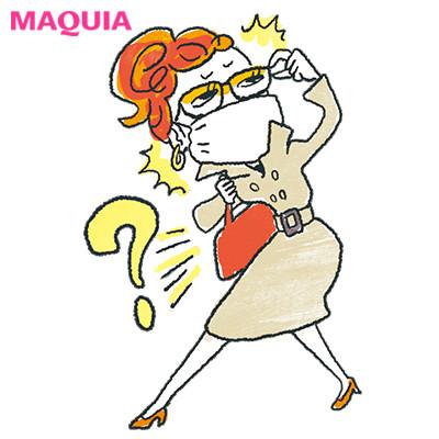 マスクやメガネは、ゆらぎ肌予防にいいけれど、かゆみやニキビが出る場合も