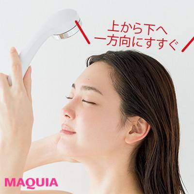ダメージヘアもケア次第でツヤ髪に! シャンプー選び、濃厚マスクを投入、摩擦を減らす洗い方etc._1_8