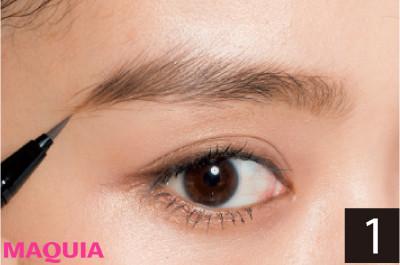 顔周りに変化をつけるなら? 斜め前髪&眉下バングと好相性な眉の作り方_1_1