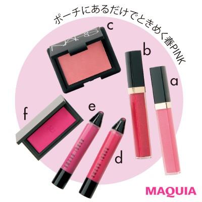 中村アンさん流・今年の注目カラー「ピンク」が肌映えする魔法_1_3