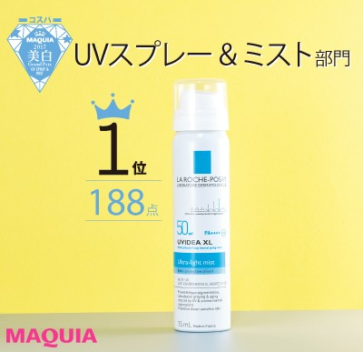 【BB&CC/ベースetc.】オール3000円以下!コスパ最強UVアイテムの1位は?_1_4