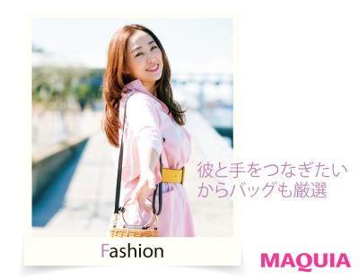 「昼輝く女」になる、神崎恵さん直伝・休日の散策デートにはナチュラルメイク_1_1