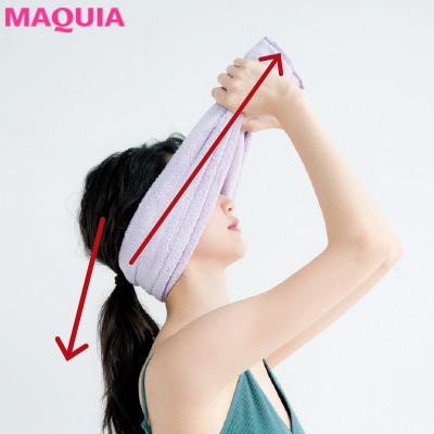 姿勢ケア・体幹トレーニング・肩こり対策etc. タオルで簡単エクササイズ_1_2