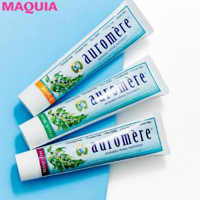 ホリスティックな歯磨き粉、高機能ヘアケアetc. パーツ美容に欠かせない話題の新製品をチェック_1_1