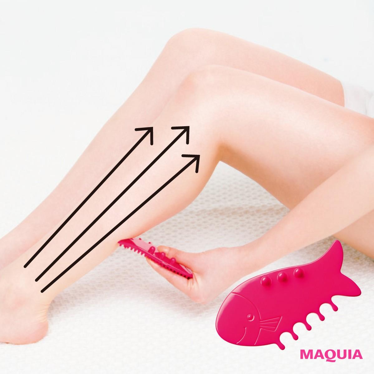カッサケアで脚ほっそり! ブヨブヨ足に効くむくみリフト&ツボ押しを紹介します