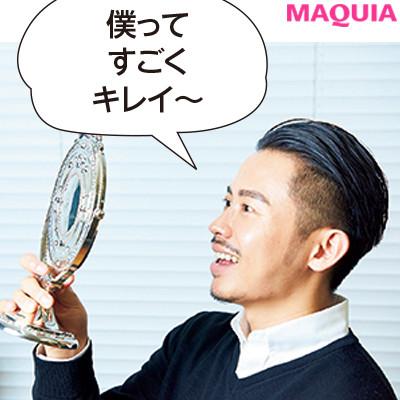 【0円でできる驚きの美容法】マゼンタカラーをイメージして美力UP!他_1_1