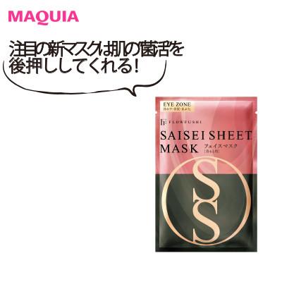 【ALL¥1500以下の本命プチプラ】毎日使いたいシートマスク&パーツケアアイテム_1_3