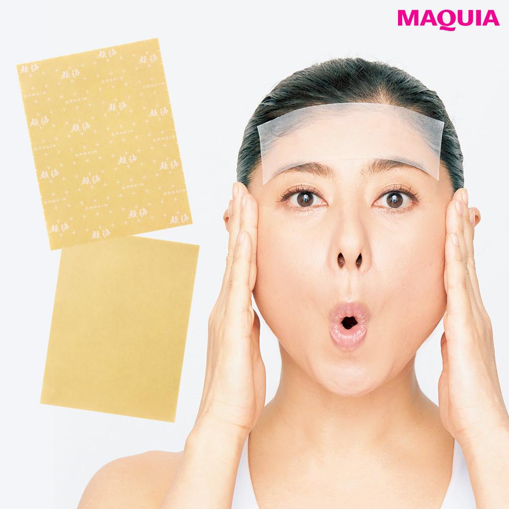 MAQUIA3月号は小顔大特集! 特別付録はめぐりズム・ポーラ新美溶液・顔ヨガテープと大充実_1_3