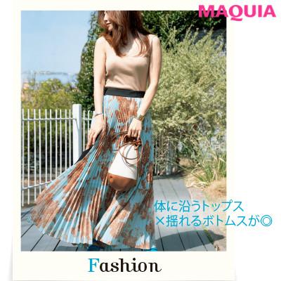 ゆるりと女っぽく! 神崎 恵流・夏のノースリーブを着こなすテクニックを公開_1_1