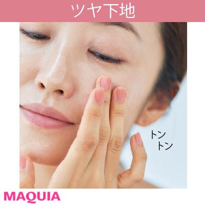 【神崎 恵さんが全プロセスを公開!】幸せ顔でいるためのツヤ肌メイク術_2_2
